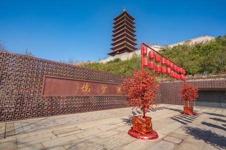 NANJING, CHINA - NOVEMBER 09: View of a Chinese pagoda in Niushoushan Cultural Tourism Zone on November 09, 2019 in Nanjing
