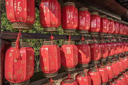 NANJING, CHINA - NOVEMBER 10: Traditional Chinese lanterns at Niushoushan buddhist temple on November 10, 2019 in Nanjing