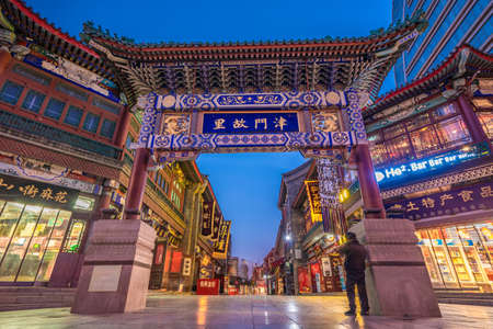 TIANJIN, CHINA - NOVEMBER 19: Nght view of the entrance to the Tianjin Ancient Culture Street, a traditional shopping street and popular tourist attraction on November 19, 2019 in Tianjin