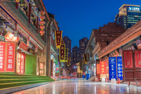 TIANJIN, CHINA - NOVEMBER 19: This is the Ancient Culture Street, a street known for its shopping and traditional architecture and shops on November 19, 2019 in Tianjin Editorial