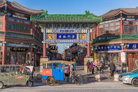 TIANJIN, CHINA - NOVEMBER 18: This is the entrance to the Tianjin Ancient Culture Street a famous travel destination and historic area on November 18, 2019 in Tianjin Editorial