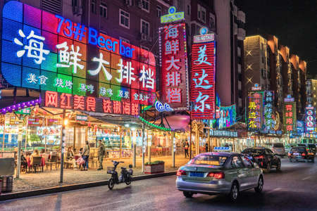 QINGDAO, CHINA - NOVEMBER 15: This is the Qingdao Beer Street, a famous street known for its nightlife and restaurants on November 15, 2019 in Qingdao