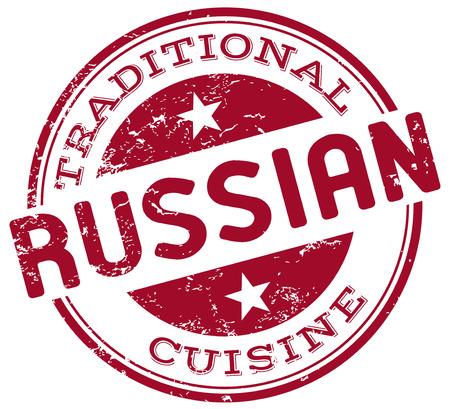 borscht: russian cuisine stamp