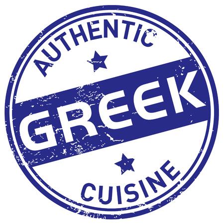 greek chef: greek cuisine stamp Illustration