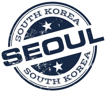 서울 스탬프