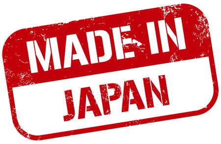 gemaakt in japan stempel Stock Illustratie