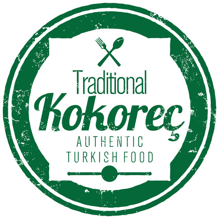 grill meat: turkish kokorec stamp Illustration