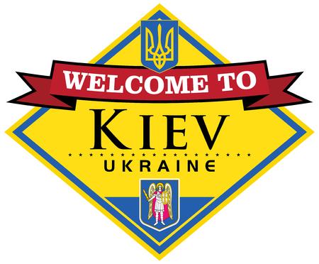 kiev ukraine sticker Иллюстрация