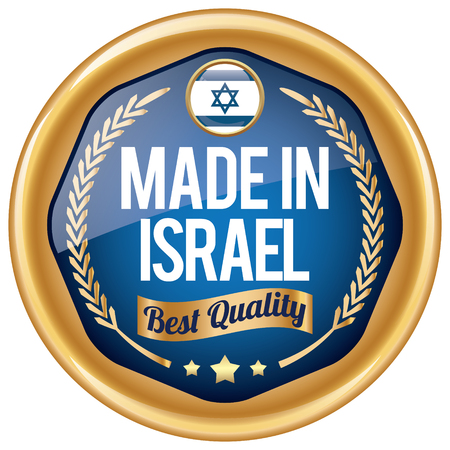 producing: made in israel icon Illustration
