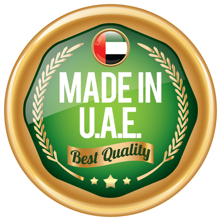 producing: made in uae icon