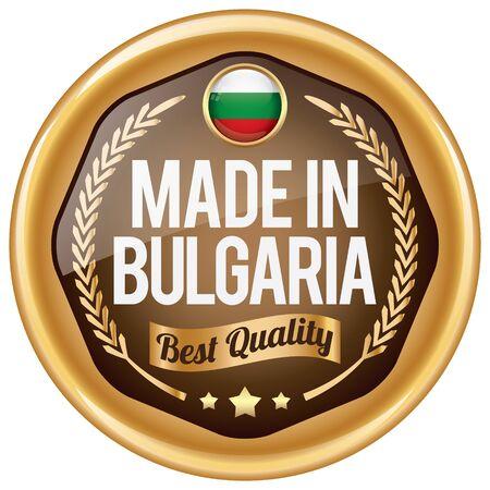 bulgaria: made in bulgaria icon