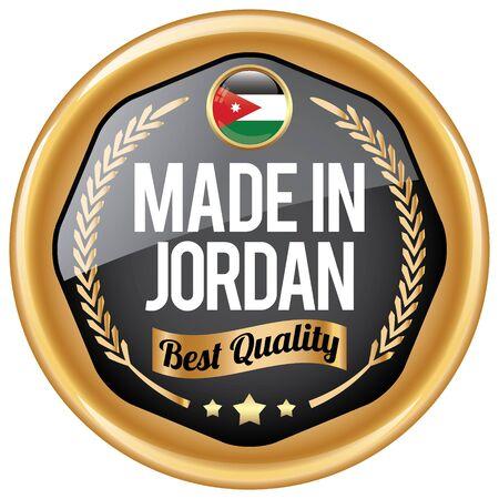 jordan: made in jordan icon
