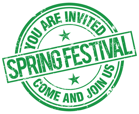 invited: spring festival icon