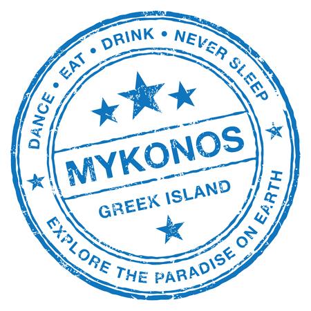 Mykonos stamp Иллюстрация