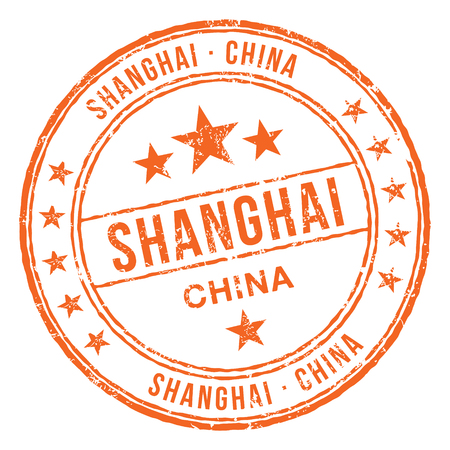 Shanghai China Stamp
