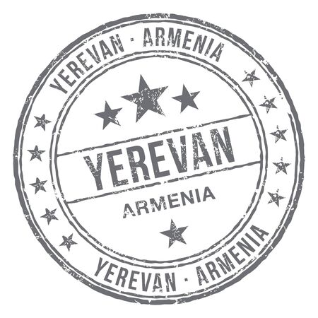 Yerevan Armenia Rubber Stamp