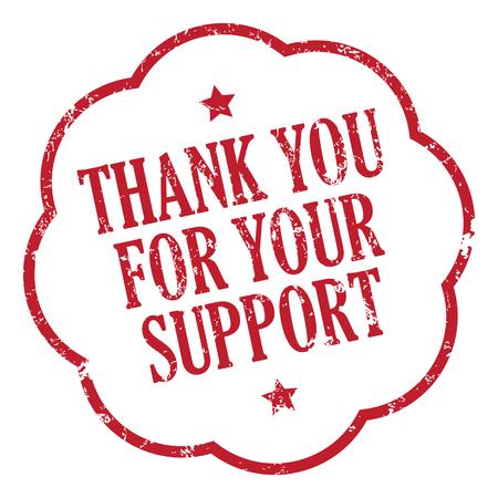 Dziękuję za Twoje wsparcie