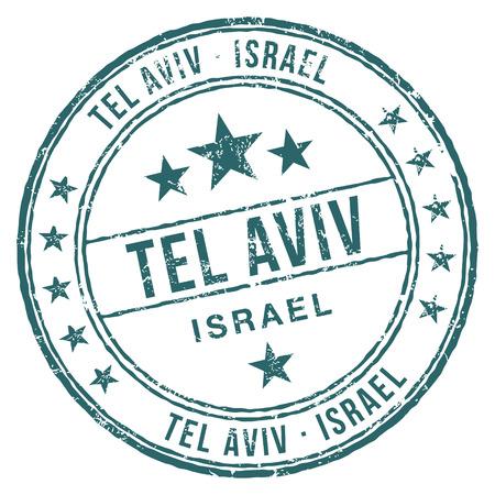Tel Aviv, Israel Stamp