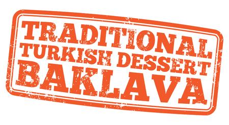 Turkish Baklava Stamp