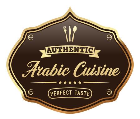 Arabic Cuisine Label