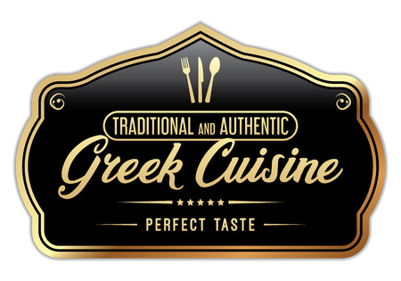 Greek Cuisine Label