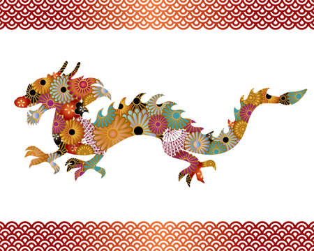 japanese flower: dragon silhouette Illustration
