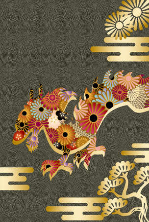 japanese apricot flower: dragon silhouette Illustration