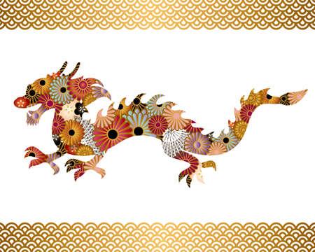 japanese apricot flower: dragon silhouette Illustration
