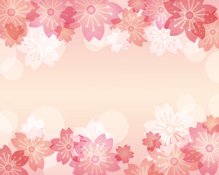 fondos colores pastel: fondo de los cerezos en flor