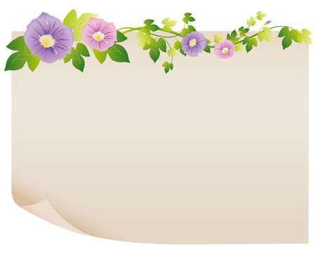 귀한: 나팔꽃 종이 프레임