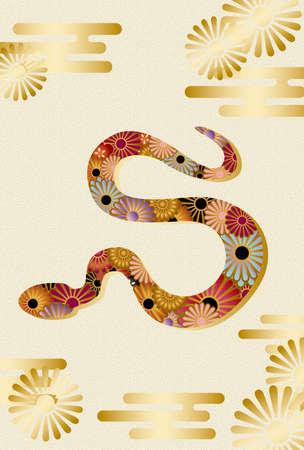 snake year: snake silhouette