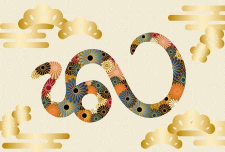 snake silhouette Stock Vector - 14837607
