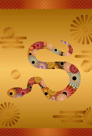 ヘビのシルエット  イラスト・ベクター素材