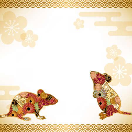Abstract of the Rat Ilustração
