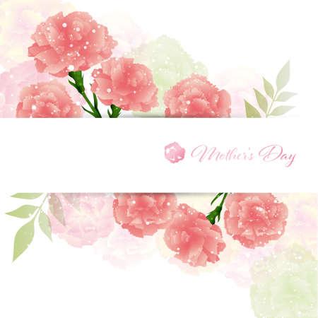 background illustration of carnations Foto de archivo - 142382306
