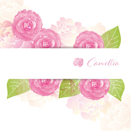 background illustration of Camellia decorations Foto de archivo - 143675156