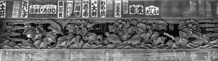 도쿄 -8 월 29 일, 2016. 시타 야 신사 (시타 야 신사) 또는 시모 타니 신사, 히가시 우에노, 도쿄 타이토 구의 세부 사항.