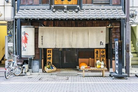TOKYO, JAPAN - OCTOBER 6, 2018. The Main Entrance Of Japanese Restaurant. Traditional Wooden Facade Of Food Store In Japan.