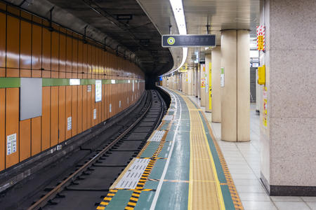TOKYO, JAPAN - OCTOBER 6, 2018. Empty Platform At Metro Station and Nobody.