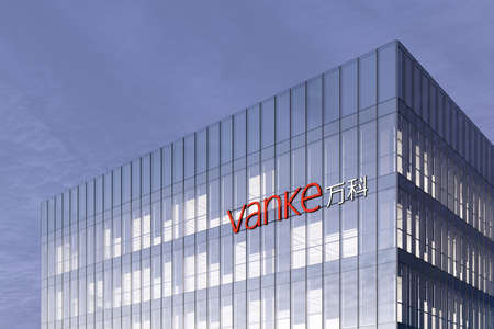Shenzhen, China. February 27, 2021. Editorial Use Only, 3D CGI. Vanke Signage Logo on Top of Glass Building. Real Estate Company Developer Corporation in High-rise Office Headquarter.