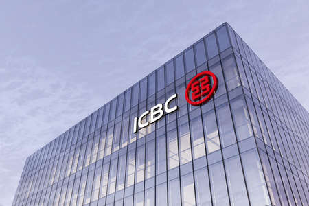 Beijing, China. February 19, 2021, Editorial Use Only, 3D CGI. Industrial and Commercial Bank of China Signage Logo on Top of Glass Building. Workplace Financial ICBC Company in High-rise Office Headquarter