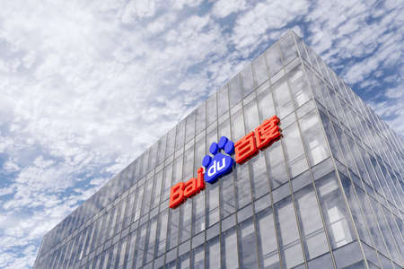 Beijing, China. February 18, 2021. Editorial Use Only, 3D CGI. Baidu Signage Logo on Top of Glass Building. Workplace Internet Chinese Multinational Technology Company in High-rise Office Headquarter