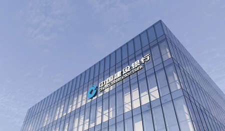 Beijing, China. February 19, 2021. Editorial Use Only, 3D CGI. China Construction Bank Signage Logo on Top of Glass Building. Workplace Financial Company in High-rise Office Headquarter Редакционное