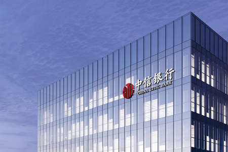 Beijing, China. February 18, 2021. Editorial Use Only, 3D CGI. Citic Bank of China Signage Logo on Top of Glass Building. Workplace Financial Company in High-rise Office Headquarter Редакционное