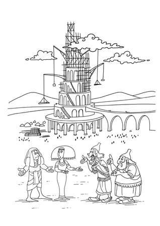바벨탑 근처의 사람들은 서로를 이해할 수 없습니다.