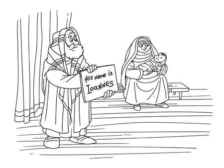 祭司ザカリヤは、基板の彼の息子ジョンの名前を書いた。 写真素材 - 90096371