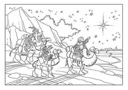 현자들은 별을보고 예수를 경배하기 위해 베들레헴으로 갔다. 스톡 콘텐츠