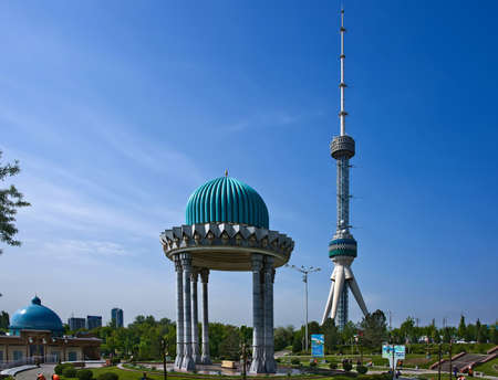 uzbekistan: Uzbekistan. Tashkent. View of the TV tower from the complex of memory of victims of repression Editorial