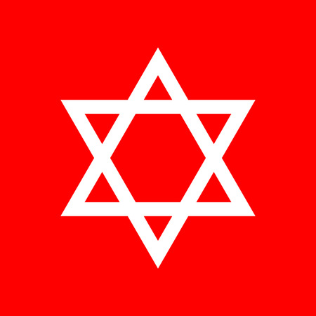 magen: Shield Magen David Star. Symbol of Israel. White icon on red background.