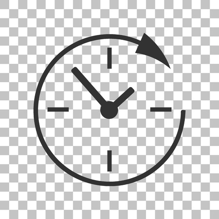 Service and support for customers around the clock and 24 hours. Dark gray icon on transparent background.  イラスト・ベクター素材
